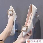 高跟鞋 方扣尖頭高跟鞋女細跟仙女風春秋裸色單鞋女氣質禮服鞋【快速出貨】