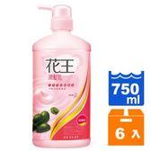花王 潤髮乳-天然橄欖油 750ml (6瓶)/箱
