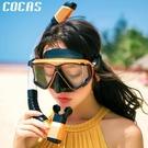 潛水鏡浮潛三寶套裝全干式呼吸管成人眼鏡潛水面罩游泳裝備【快速出貨】