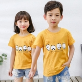 兒童竹節棉短袖T恤 男童全棉女童半袖體恤男孩夏中大童小女孩純棉