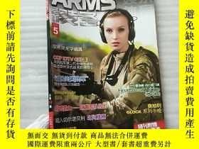 二手書博民逛書店罕見軍事裝備ARMS(2011年5月)【內頁乾淨】Y10893