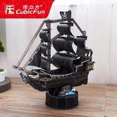 3D拼圖 - 樂立方3D立體拼圖海盜船紙質拼裝帆船成人diy手工模型兒童玩具【韓衣舍】