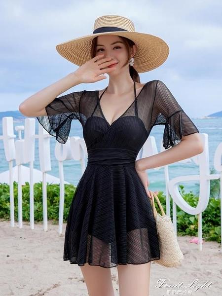 泳衣女仙女范2020新款連身保守遮肚顯瘦性感ins風大碼溫泉游泳衣 果果輕時尚