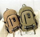 男士後背包包旅行李大容量休閒男土用青年帆布裝衣服的旅游雙肩包-Ifashion