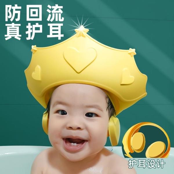 兒童洗髮帽 防水護耳洗頭帽防回流嬰兒硅膠洗發浴帽洗澡神器寶寶兒童擋水帽子 米家