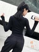 運動外套女緊身健身上衣跑步長袖速干修身瑜伽服秋冬【橘社小鎮】