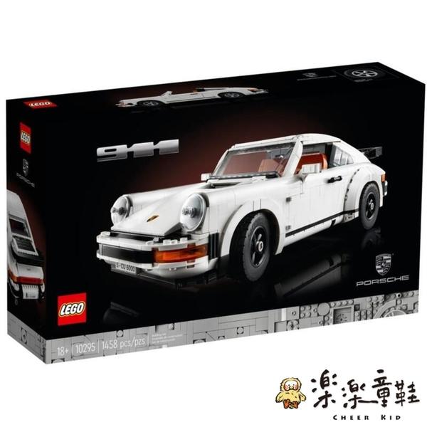 【樂樂童鞋】LEGO 10295 - Porsche 911保時捷跑車 創意百變專家 (輕盒損) LEGO-10295-D - Porsche 911 10295