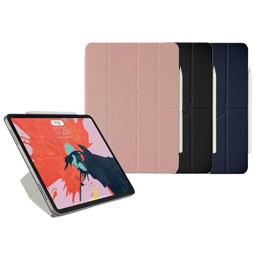 Pipetto Origami Folio Case iPad Pro 11 磁吸式多角度多功能保護套