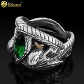 戒指 指環王魔戒周邊飾品銀飾阿拉貢食指戒指男士巴拉赫之戒銀寶石指環igo