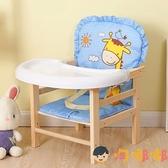 寶寶餐椅實木兒童吃飯桌椅餐桌座椅小板凳椅子家用【淘嘟嘟】