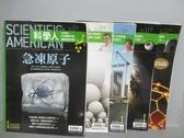 【書寶二手書T8/雜誌期刊_PNQ】科學人_111~118期間_共5本合售_急凍原子