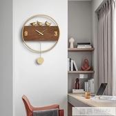 現代簡約輕奢掛鐘北歐創意個性鐘錶客廳臥室家用時尚靜音石英時鐘  韓慕精品 YTL