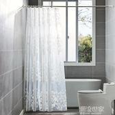 凱洛格浴簾加厚防水防霉浴室簾衛生間浴簾布門窗簾金屬扣眼送掛鉤『潮流世家』