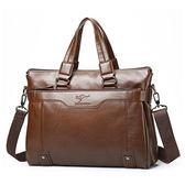 袋鼠男包橫款手提包包男士商務軟皮包單肩斜背包休閒包出差公事包 全館免運