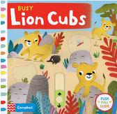 【幼兒操作拉拉書】BUSY LION CUBS/硬頁操作書