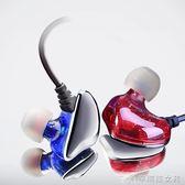 耳機 耳機入耳式臺式電腦用游戲吃雞cf掛耳電競帶麥克風耳塞飚雷 辛瑞拉