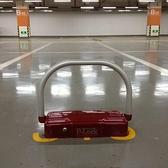 智慧免充電帕洛克P-LOCK 遙控車位鎖地鎖加厚停車鎖汽車 防撞防水 【米娜小鋪】