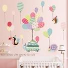 可愛寶寶兒童房幼兒園裝飾自粘墻紙墻貼畫卡...