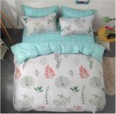 床上用品四件套1.5/1.8/2.0M床單人學生宿舍寢室被單被套3LVV6560【衣好月圓】