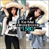 克妹Ke-Mei【ZT48525】採購手提帶回奢華N3B仿真皮草毛毛超厚水洗牛仔外套