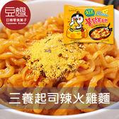 【豆嫂】韓國泡麵 三養 起司辣火雞麵(140g)