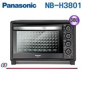 【信源】)38公升 Panasonic國際牌電烤箱NB-H3801 / NBH3801