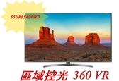 ***東洋數位家電***含運+安裝 LG電視 55UK6540PWD 55型 智慧聯網 4K 電視 IPS面板 附聲控遙控器