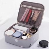 化妝包便攜大容量旅行收納洗漱包【極簡生活】
