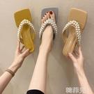 夾腳拖鞋 夾腳涼鞋女仙女風拖鞋新款夏季女鞋百搭細跟綁帶羅馬高跟鞋 韓菲兒