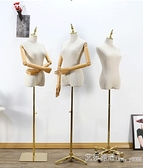 服裝店模特道具女半身女裝櫥窗人台衣服展示架全身婚紗人體模特架 【全館免運】