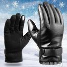 手套男男士手套冬季保暖加絨加厚騎行摩托車觸屏皮手套男防寒防滑棉手套 貝兒鞋櫃
