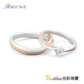 【光彩珠寶】婚戒 鉑金結婚戒指 對戒 花之戀