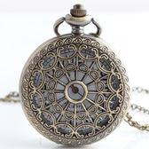 創意百搭懷舊清晰數字懷錶掛飾項錶情侶男女學生同學禮物贈品 免運快速出貨