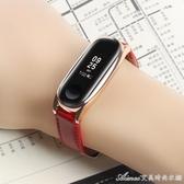 適用小米手環3腕帶4替換帶2腕帶二代運動小米手環帶3nfc版腕帶時尚個性編織錶帶三代潮