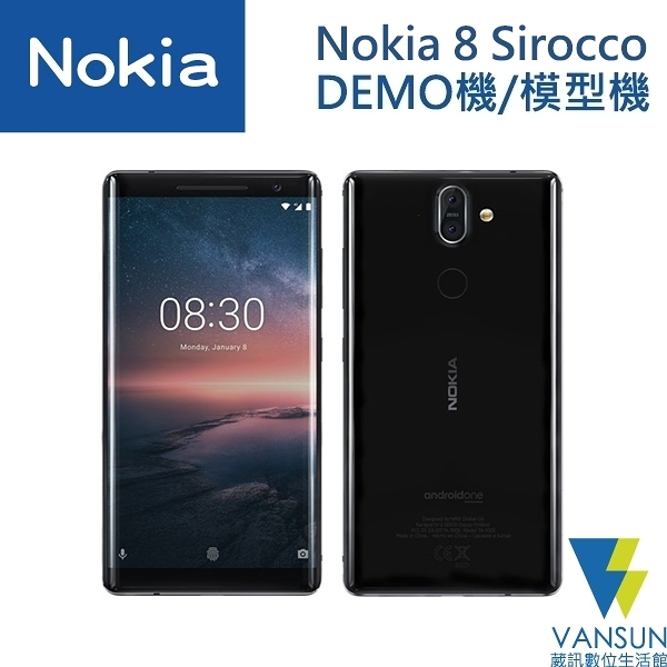 Nokia 8 Sirocco DEMO機/模型機/展示機/手機模型 【葳訊數位生活館】