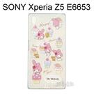 美樂蒂透明軟殼 [杯子蛋糕] SONY Xperia Z5 E6653【三麗鷗正版授權】