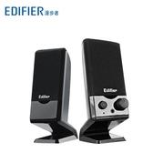 藍芽喇叭Edifier/漫步者 R10U迷你台式機音箱USB筆記本電腦音箱小音響【快速出貨八折搶購】