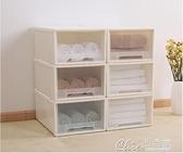內衣收納盒自由組合塑料透明衣櫃內衣物儲物箱收納箱收納盒【全館免運】