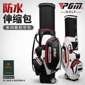 !PGM 高爾夫球包 男 航空托運包 可伸縮專利 防水球包帶球夾MBS「時尚彩虹屋」