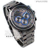 POLICE 義大利精品 都會日常 三眼多功能計時碼錶 男錶 不銹鋼 防水 手錶 IP黑電鍍 15001JSU-61M
