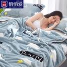 秋冬珊瑚絨毛毯法蘭絨單人加厚學生毛巾被子午睡沙發空調蓋腿毯薄 夢幻小鎮ATT