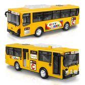 (交換禮物)聲光感官玩具公交車兒童玩具大號加長寶寶巴士聲光公共汽車模型塑料仿真車模