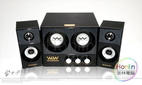 【台中平價鋪】 全新 OZAKI 阪京 WoW 雙倍重低音 WR325 木質喇叭 破盤特賣899 一年保固