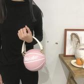 個性惡搞粉色籃球包女包包2020新款網紅圓球包百搭ins錬條斜背包 陽光好物