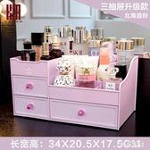 化妝收納盒 抽屜式化妝品收納盒大號整理護膚桌面梳妝臺塑料 nm12461【甜心小妮童裝】