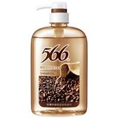 566無矽靈咖啡因控油洗髮露800g【愛買】