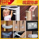 嬰兒防撞套裝安全鎖安全扣安全插座防護角墊30件套