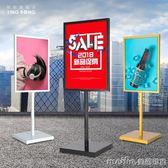 廣告牌指示牌立式導向牌水牌展示架廣告架蘋果立牌告示牌迎賓牌QM 美芭
