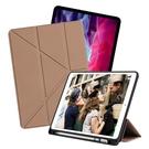 CITY 城市風 for iPad Pro 11.0(2020)/(2018) 共用 經典磁吸可三折Y折立架皮套