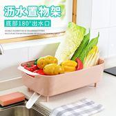 雙慶新品廚房置物架碗架塑料瀝水盤杯碟架多功能瀝水果蔬架置物架T 雙11狂歡購物節